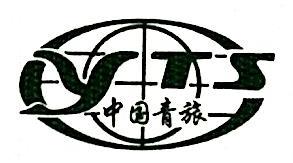 中青旅实业(大连)有限公司 最新采购和商业信息