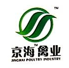 江苏京海禽业集团有限公司