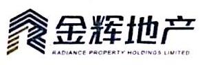 西安曲江原山置业有限公司