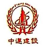 湖南中迈建设有限公司 最新采购和商业信息
