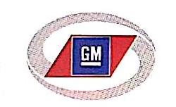 金华五菱汽车销售有限公司 最新采购和商业信息