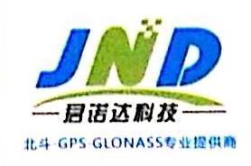 深圳市君诺达科技有限公司 最新采购和商业信息