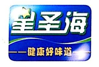 漳州圣海食品有限责任公司 最新采购和商业信息