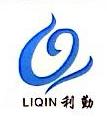 晋江盈利雨具有限公司 最新采购和商业信息
