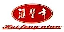 广东汇丰年文化传播有限公司 最新采购和商业信息