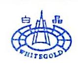 江西省宜丰县同安矿产品开发有限公司 最新采购和商业信息