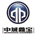 山东中城鑫宝实业有限公司 最新采购和商业信息