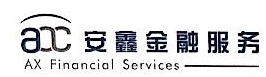 深圳市安鑫联合金融控股有限公司 最新采购和商业信息