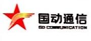 国动网络通信集团黑龙江有限公司