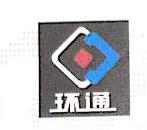 重庆环通投资管理有限公司 最新采购和商业信息