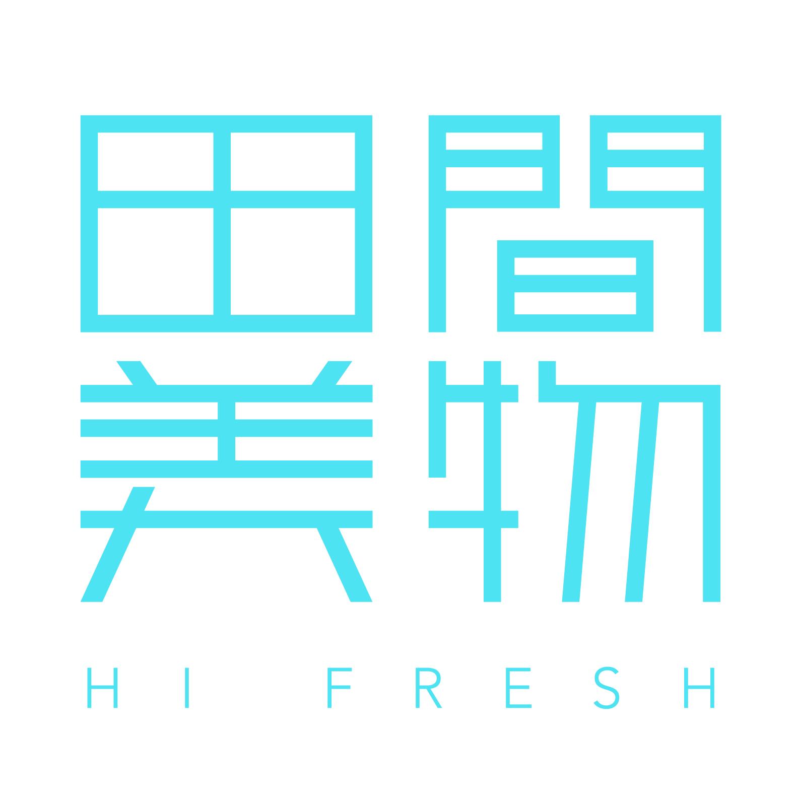 深圳市锄禾绿色食品网络科技有限公司 最新采购和商业信息