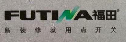 枣庄市物流配送中心有限公司 最新采购和商业信息