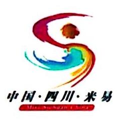 四川米易白马工业投资有限公司 最新采购和商业信息