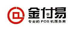 中山市金付易信息技术有限公司 最新采购和商业信息