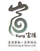 杭州富阳江南新城建设投资集团有限公司