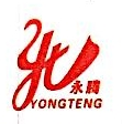 南京永腾化工装备有限公司 最新采购和商业信息