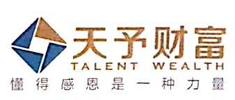 上海天予管理咨询有限公司 最新采购和商业信息