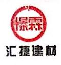 烟台澳港经贸有限公司 最新采购和商业信息