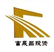北京富晟昌投资有限公司 最新采购和商业信息