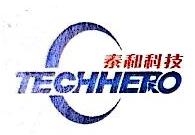 武汉市泰和英杰系统集成有限责任公司