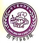 广州市华亿食品有限公司