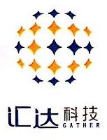 广州汇达集团有限公司 最新采购和商业信息