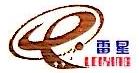 惠州市中太光电有限公司 最新采购和商业信息