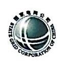 国网江西新余市渝水区供电有限责任公司 最新采购和商业信息