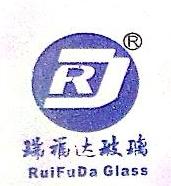 福州瑞福达玻璃有限公司 最新采购和商业信息