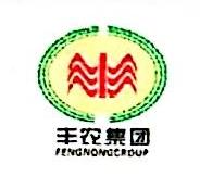 泾川县丰农农业生产资料有限责任公司 最新采购和商业信息