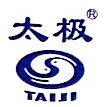 重庆桐君阁大药房连锁有限责任公司 最新采购和商业信息