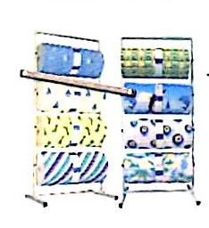 义乌市宇大塑胶有限公司 最新采购和商业信息