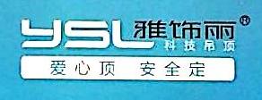 嘉兴雅饰丽厨卫科技有限公司 最新采购和商业信息