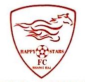 上海海乐星体育发展有限公司 最新采购和商业信息