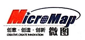山东微图软件信息技术有限公司 最新采购和商业信息