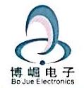 东莞市博崛电子科技有限公司 最新采购和商业信息