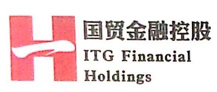 厦门国贸金融控股有限公司