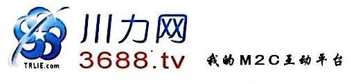 广东川力网络科技有限公司 最新采购和商业信息