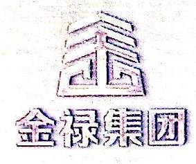 广州欢康生物科技有限公司