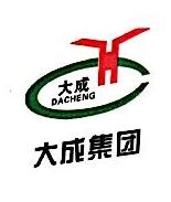 咸阳大成禽业有限公司 最新采购和商业信息