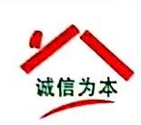 上海室洁防水装饰工程有限公司 最新采购和商业信息