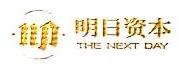 深圳前海明日资本资产管理有限公司 最新采购和商业信息
