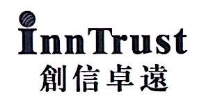 北京创信卓远信息技术有限责任公司 最新采购和商业信息