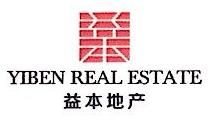扬州益本房地产开发有限公司 最新采购和商业信息