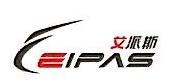 昆山艾派斯软件科技有限公司 最新采购和商业信息