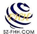 深圳市丰弘和贸易有限公司 最新采购和商业信息