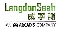 威宁谢工程咨询(上海)有限公司青岛分公司 最新采购和商业信息