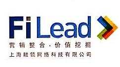 上海融领网络科技有限公司