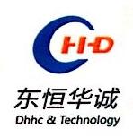 北京东恒华诚科技有限公司 最新采购和商业信息