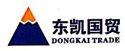 山东东凯国际贸易有限公司 最新采购和商业信息